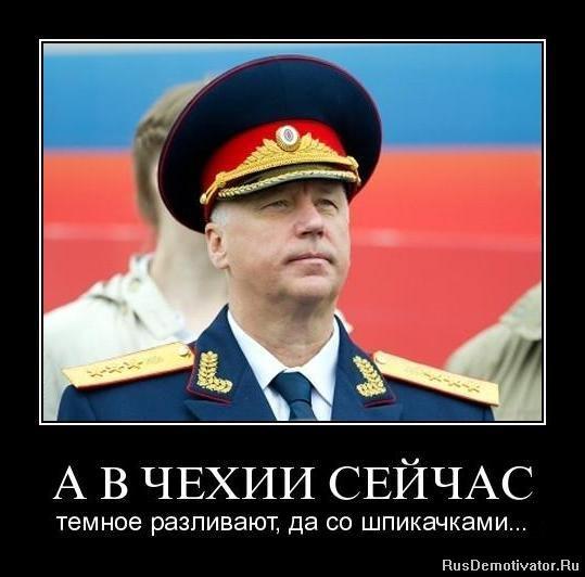 Самые большие вклады в банках москвы этих