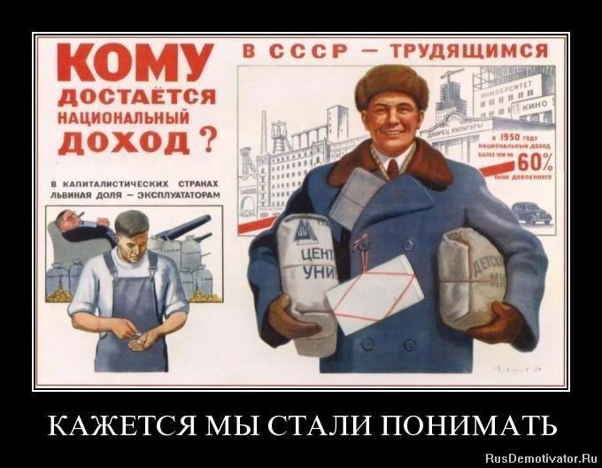 Служащих катана орехово-зуево официальный сайт фото черная