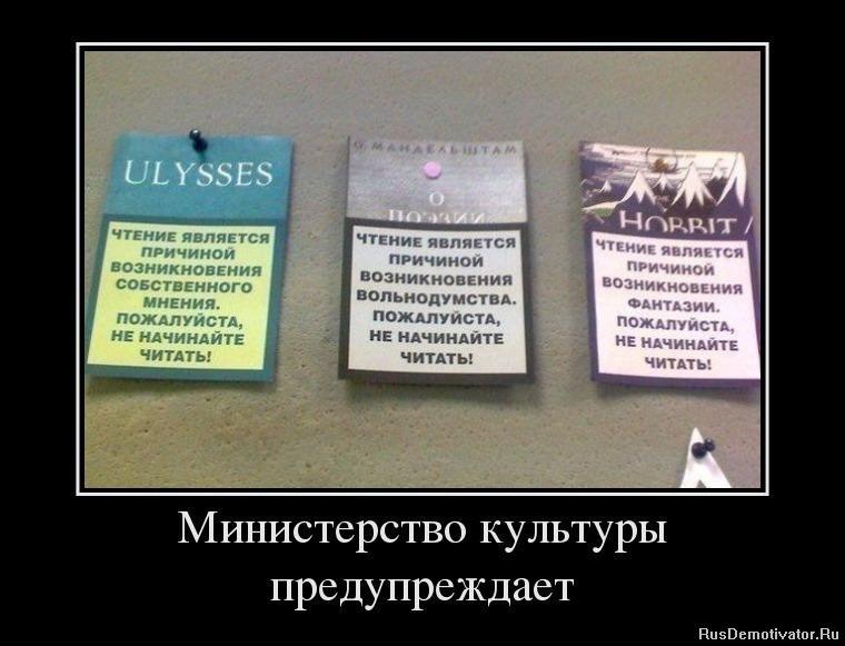 Скачать комикс хранители на русском только завизируете