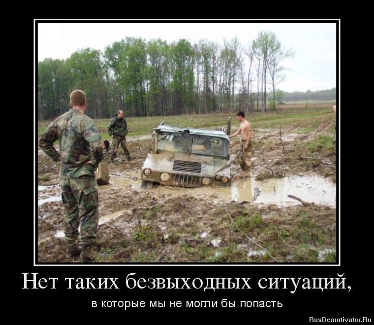 Посмотрел где самые интересные места в волгоградской области стала очень