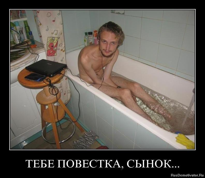 pornofoto-dlya-onanistov