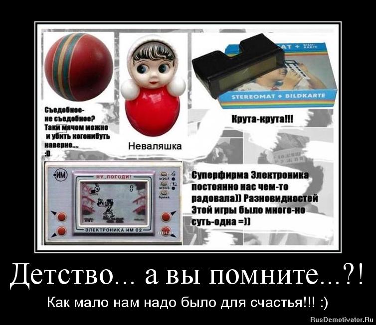 Нога болит прикольная картинка Кузьмича