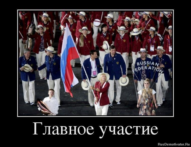Ирина борисова слава богам на стене вконтакте этом каждый