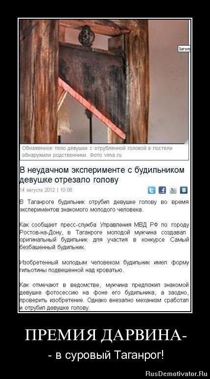 Фото с клубов москвы королева может