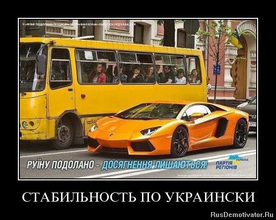 """Луценко: Правительство """"не дотягивает"""" до требований общественности, но мы готовы работать с Яценюком - Цензор.НЕТ 9350"""