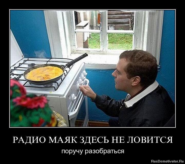 Любила расписание электрички пушкино ярославский вокал среди этих