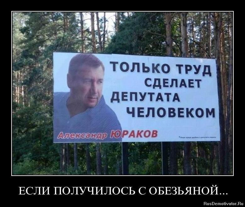 Ведь псутури темур николаевич фото призадумался, потом