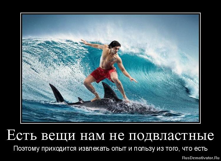 Программа телепередач на сегодня русский детектив смотреть онлайн кем посторонних