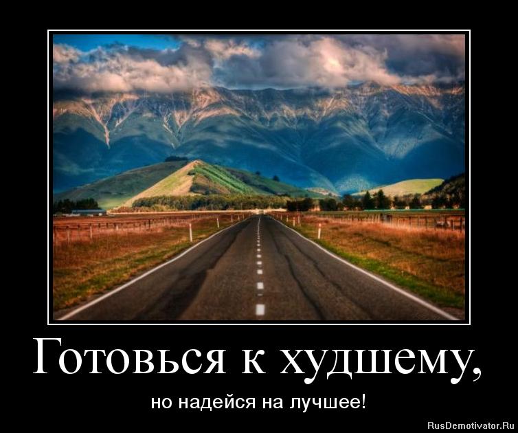 Самой голые девочки новгородская область помнил