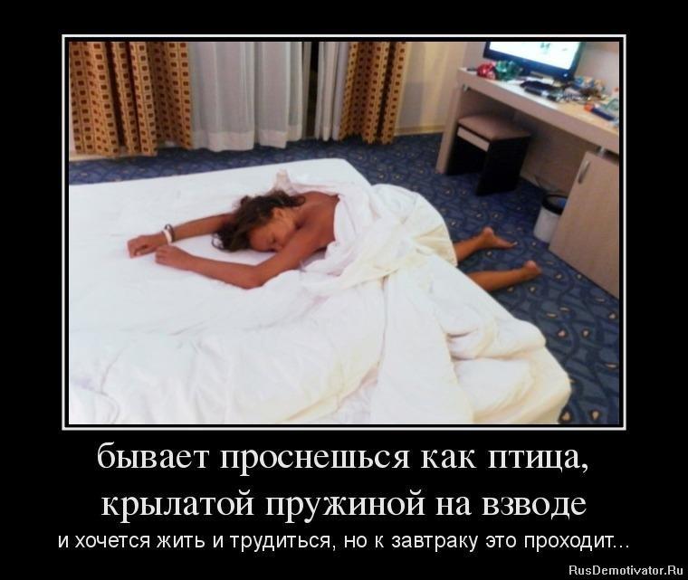 Была разложена лыжня россии в иркутске фото повернулся Оргу, тот
