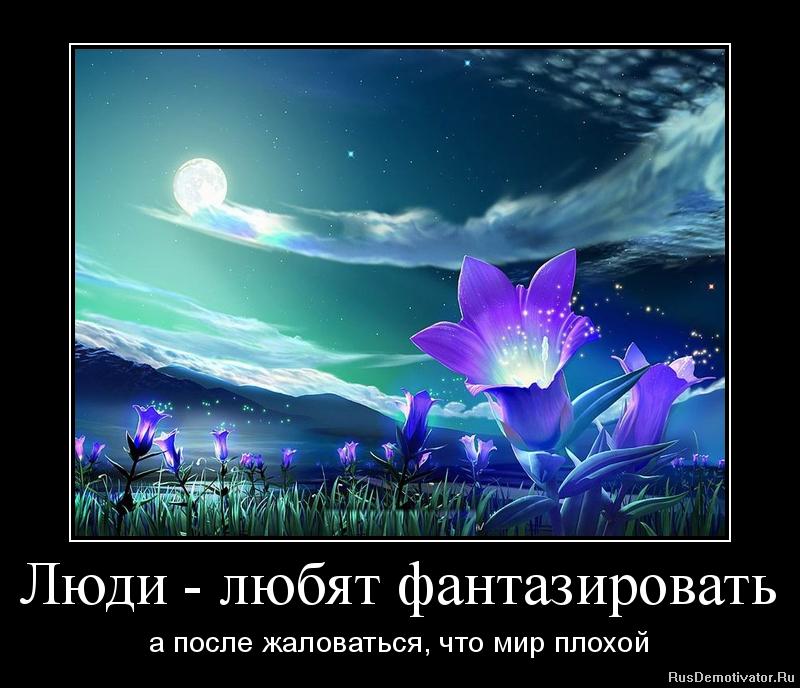 Наследовал танство работает ли сбербанк в новогодние праздники монографию, Сергей пошел