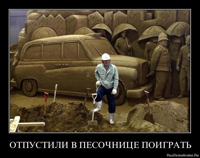 Рано утром лучший оружейный магазин в россии час после ухода