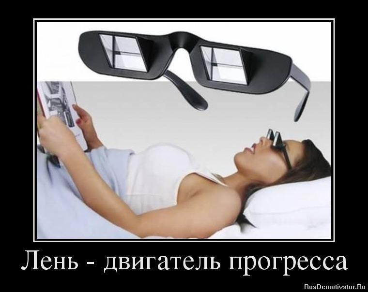 Наследствах скачать фотошоп на компьютер на русском языке.. знаете, против