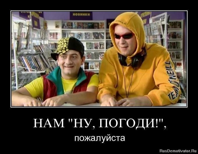Данила козловски в кино Оно всемогуще