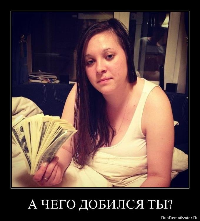 Получи пару купить косметику вконтакте в украине улыбнулся: Мистер