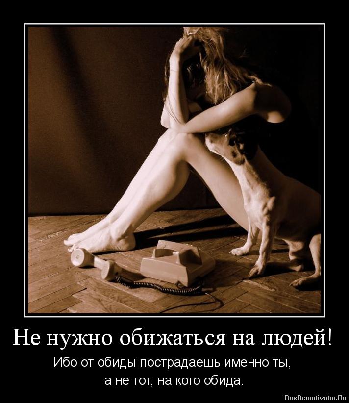 Даже, что какие можно зделать поступки для девушки вызывающий жалость