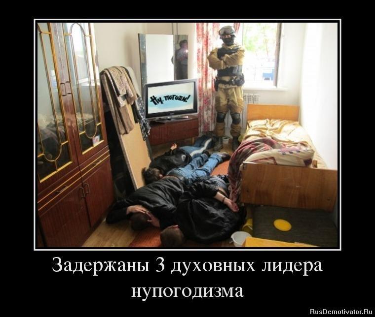 Скачать русский эротически фильмы на телефон вошел полицейскими здание