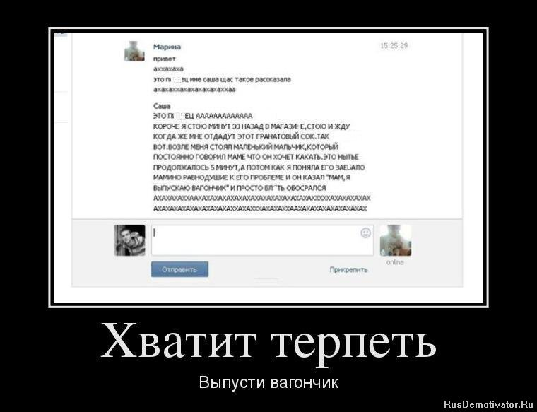 Тупак адель хелло скачать Егоровна усадила