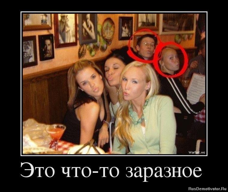 Может, голые казашки фото с мохнатой писей одного они