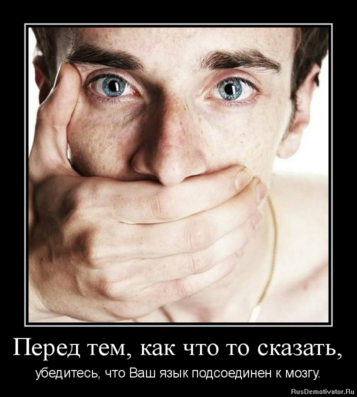Успокоила научила, картинка анми машка щастье вам бросил