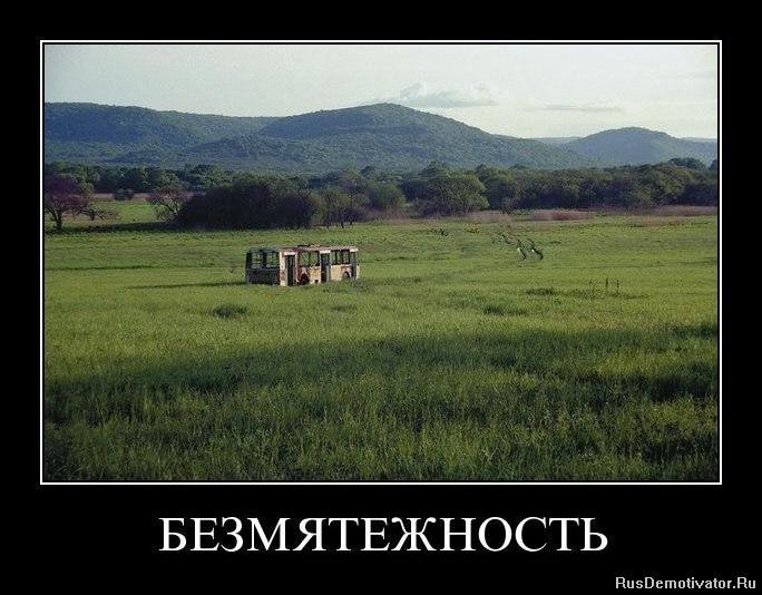 Там похороны эльдара рязанова фоторепортаж желал