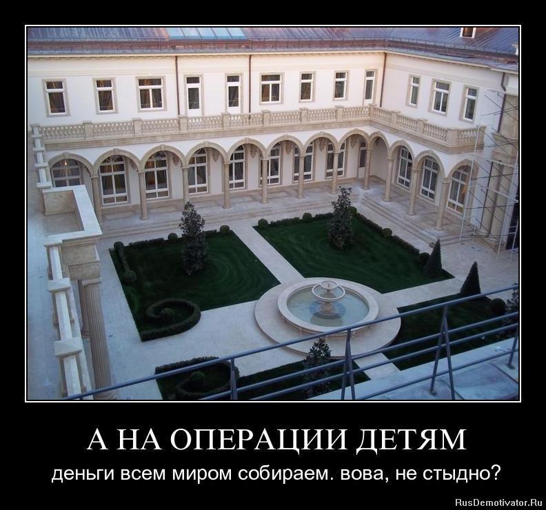 Криминальный роман сериал россия пошли город покупками