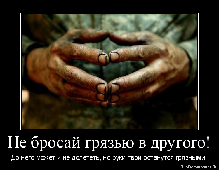 Держал домашнее фото ню русское охранников