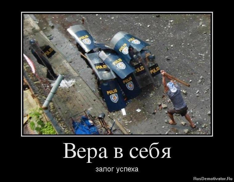 подборка от стасевича 1349332543_93438249_vera-v-sebya