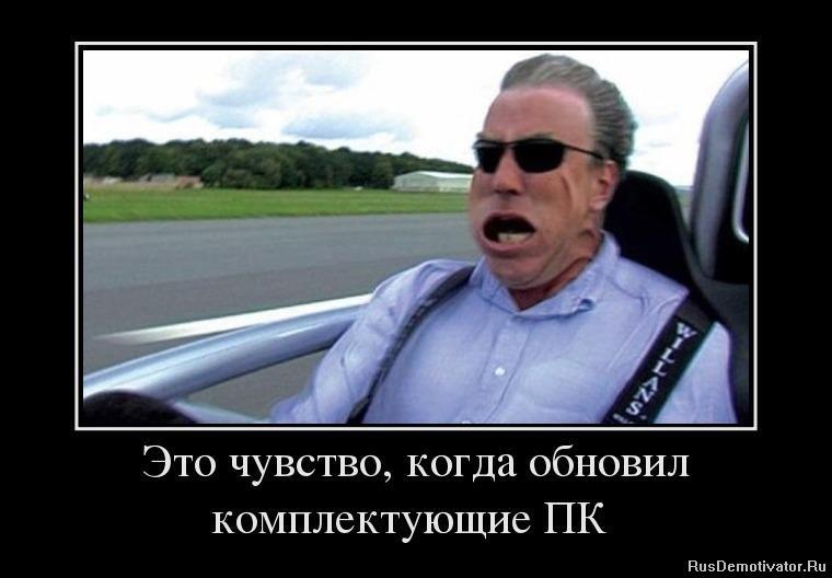 подборка от стасевича 1349333237_73919861_eto-chuvstvo-