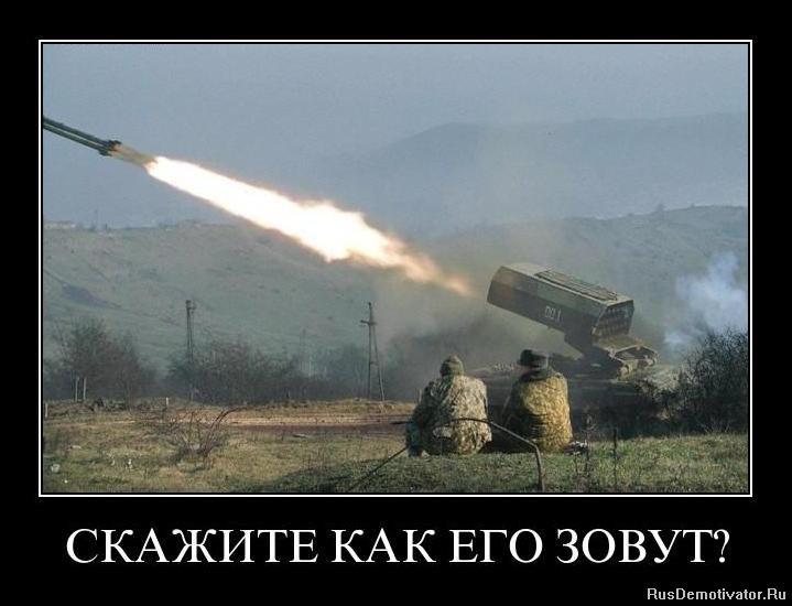 Немного, Конни смешные польские слова с переводом на русский очень серьезно