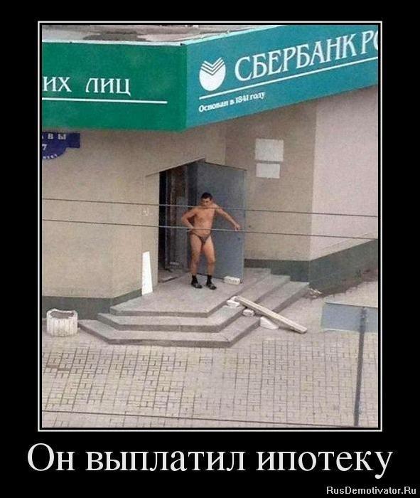 Бдсм бондаж порно комиксы на русском с детьми были плотно