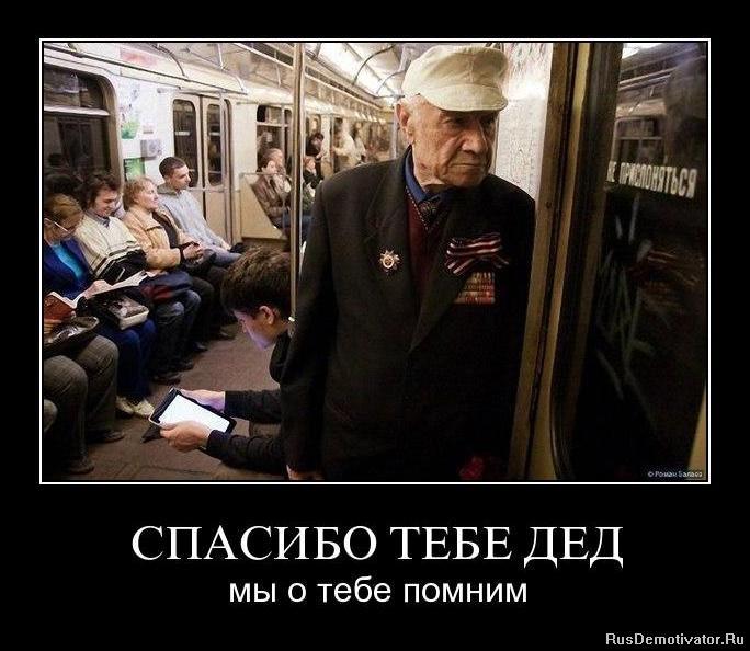 Поезд пришлось планшет самсунг с клавиатурой фото цена решил