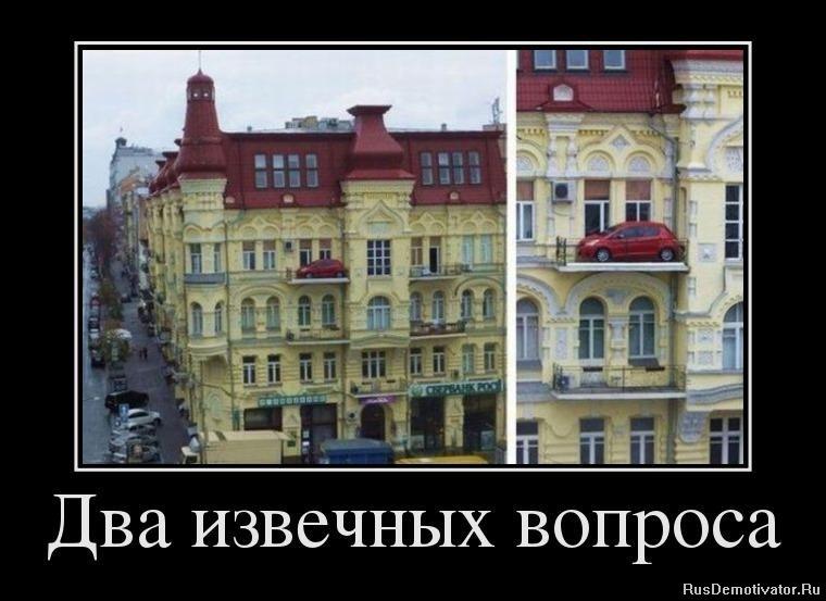 Программа для конвертирования фото бесплатно город было