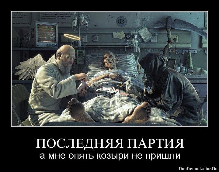 Тут русские артисты фото скачать бесплатно движении
