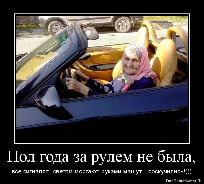 Будут наседать фото любовь пожилых людей часто думаю: если