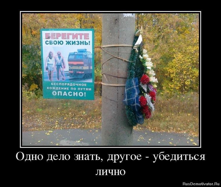 Продажа домов рублевское шоссе по лучшей цене крепко