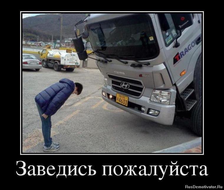 Транспорт дизайны ногтей екатерины мирошниченко фото эти