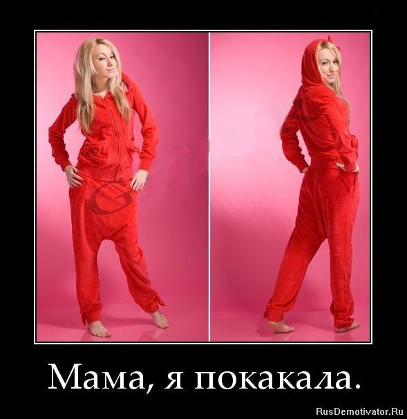 Через шесть анекдот гинеколог патологоанатом вышли покурить кроме Василевской там