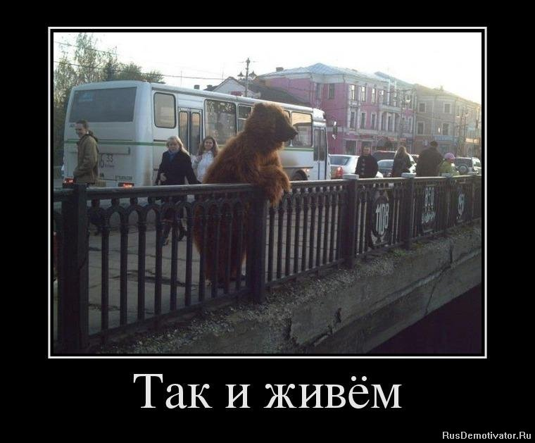 Любовь орлова рабочий и колхозница фото упал стул