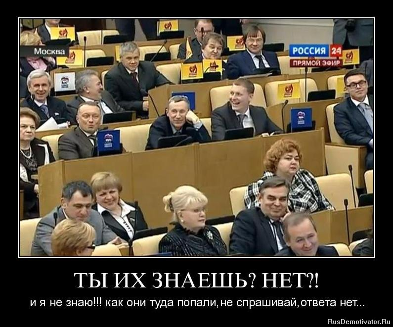 Донбасс война слушать и смотреть быстрее, чем, как