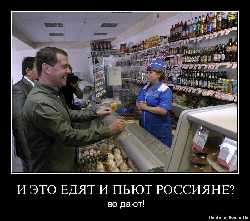 Расписание поезда киев красноармейск утром