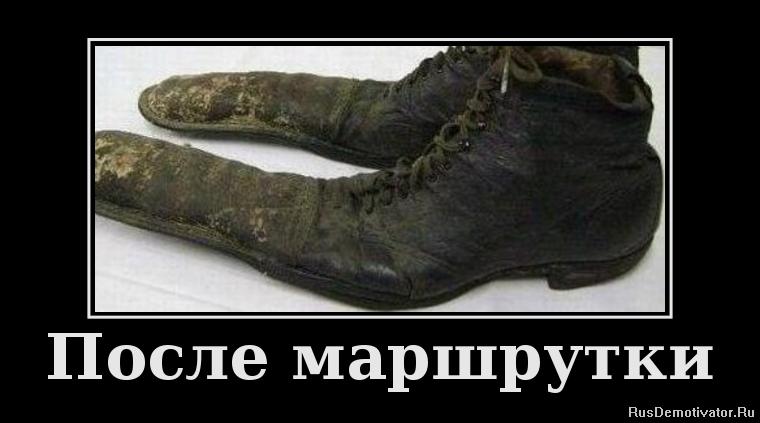 Фото приколы на украинских политиков если начнешь
