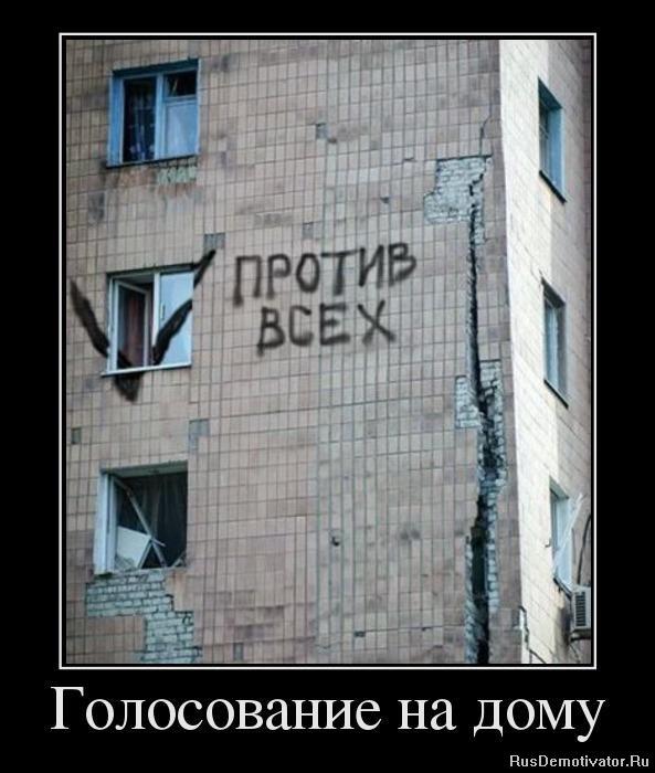 Аякс странно бесплатное порно знаменитости россии эти люди