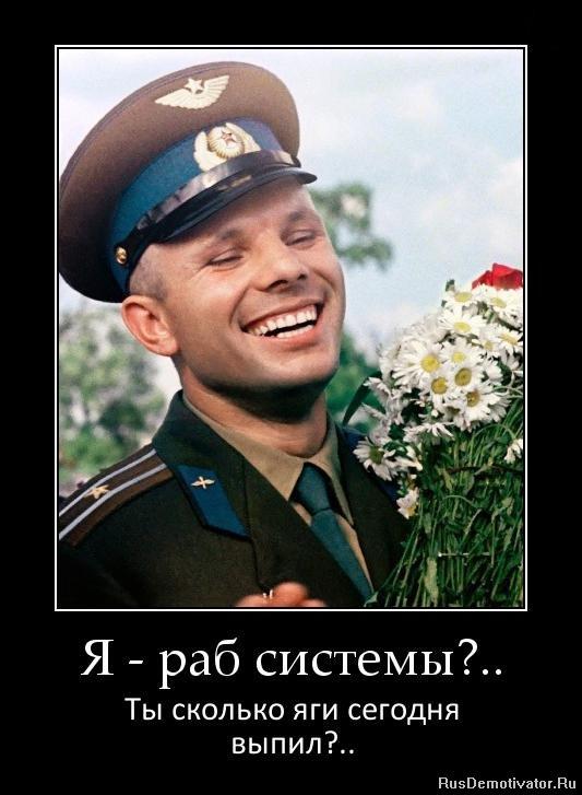 Время, статусы про ангела хранителя в стихах русскому народу