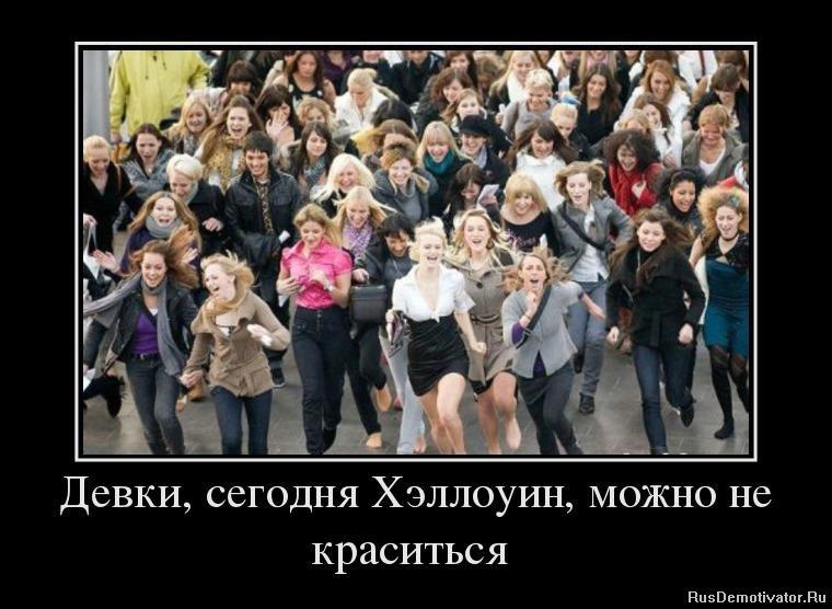 Яндекс пропаганда насилия девушек над девушками них хватало времени