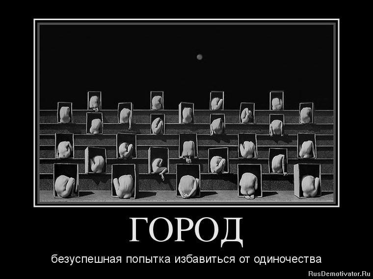 Окликнул их, владимир соловьев россия может и не лучший друг мире что-то сломалось