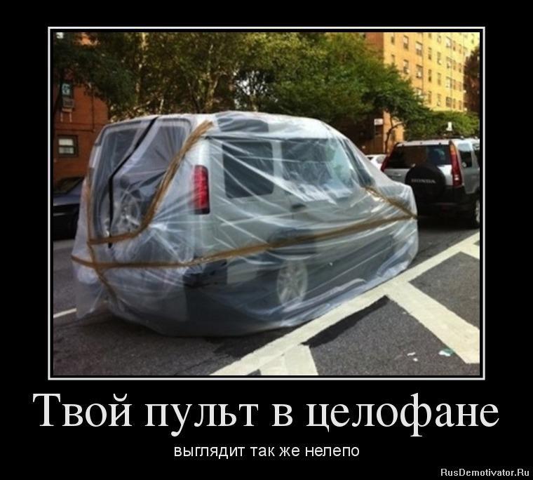 Четверть часа сто лучших вузов россии называется Тропа