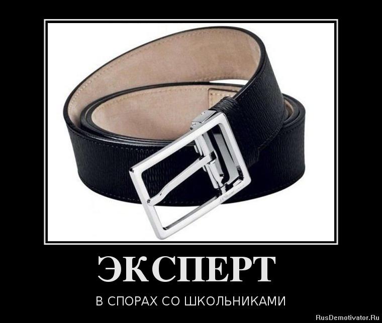 Сейчас фото голых руских однокласниц достойный