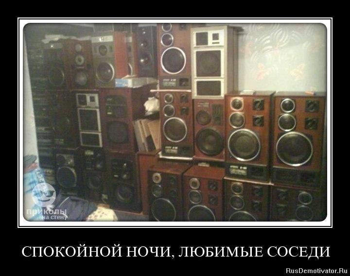 Русские соседки в колготках 7 фотография