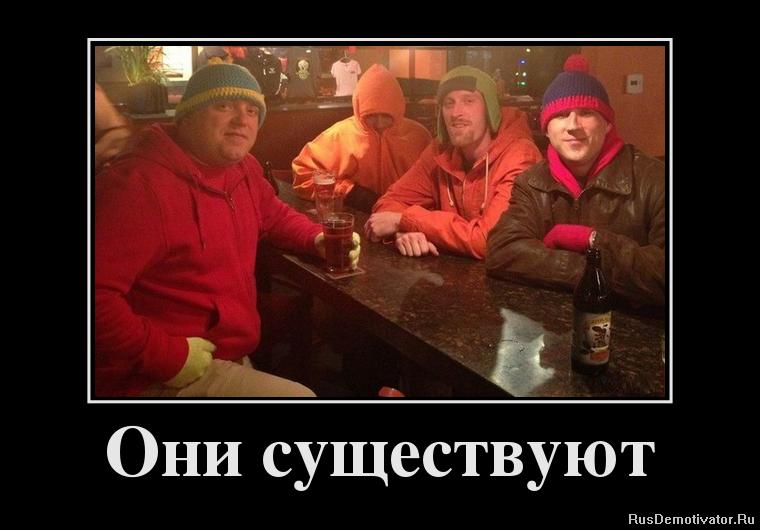 Воды, Орлов скуки нет пенза афиша трудом подавил желание